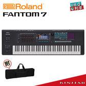 【金聲樂器】Roland FANTOM 7 合成器鍵盤 76鍵 旗艦級工作站 附攜行琴袋