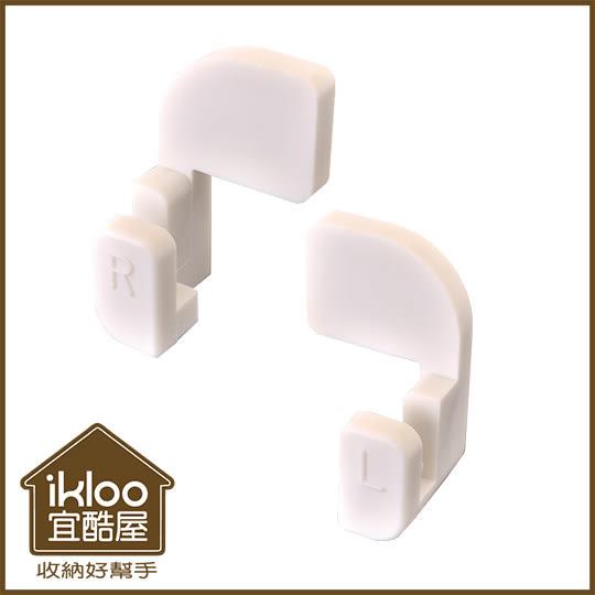 【H&R安室家】12吋收納櫃延伸配件-門扣20對一組