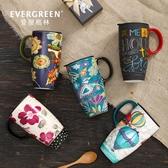 馬克杯 大容量馬克杯子陶瓷帶蓋咖啡創意早餐杯家用水杯【免運直出】