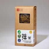 【南紡購物中心】【源順】有機薑黃糙米糆條(240g/盒)X2盒入