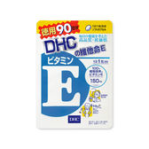 DHC 維他命E(90日份)【小三美日】