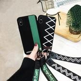 蘋果手機殼iphone xs max軟殼【聚寶屋】