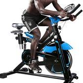 健身車家用健身器材室內索維爾運動健身房超靜音腳踏健身車    古梵希igo