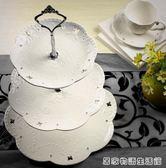 陶瓷水果盤歐式三層點心盤蛋糕盤多層糕點盤客廳創意糖果托盤架子  居家物語