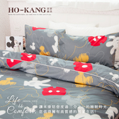 HO KANG 40支精梳純棉 雙人被套 - 米奇塗鴉