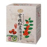 曼寧~有機紅棗補氣茶5公克x12入/盒  ×3盒~特惠中~