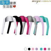 【海夫】MEGA COOUV 冰感 防曬 披肩式 袖套 女款 (UV-F506)-黑L