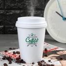 Eckert咖啡杯usb迷你加濕器噴霧增濕車載便攜辦公桌面大霧化靜音 俏girl