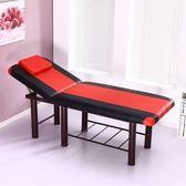 加粗美容床 按摩床美容院專用折疊SAP床