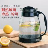 玻璃冷水壺耐高溫涼水壺家用花茶壺大容量涼白開水壺果汁壺