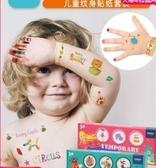 特惠紋身貼mideer彌鹿兒童紋身貼安全無毒寶寶指甲貼防水持久男女孩貼紙書