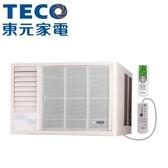 ↙0利率/免運費↙TECO東元 約5-6坪 省電靜音 藍波防銹 定頻窗型冷氣-左吹 MW25FL1【南霸天電器百貨】