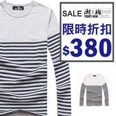 『潮段班』【ML003361】 秋冬新款 麻灰橫半身條紋拼接圓領長袖T恤