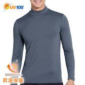 UV100 防曬 抗UV 昇溫保暖-半高領男款上衣