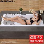 浴缸嵌入式浴缸壓克力家用成人歐式方形浴盆小戶型恒溫普通按摩浴池MKS 維科特3C