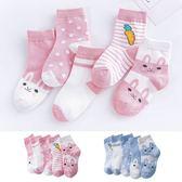 糖果色可愛動物印花短襪 5雙組 襪子 童襪