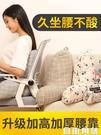 靠枕辦公室神器上班座椅子護腰墊孕婦腰靠墊午睡抱枕辦工腰部靠背  自由角落