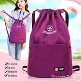 束口包 後背包大容量布包束口抽繩背包時尚百搭旅行包學生書包補習補課包  新品