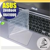 【Ezstick】ASUS UX410 UX410U UX410UQ 奈米銀抗菌 TPU 鍵盤保護膜