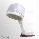 台灣紳芳   YH-1200小精靈護髮吹風機[55995]美髮開業儀器設備