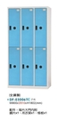 DF-E5006TC  多用途置物櫃 /...