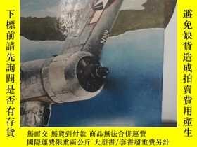 二手書博民逛書店Corsair罕見the saga of the Legendary Bent-Wing Fighter-Bomb