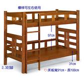【水晶晶家具/傢俱首選】CX1186-2凱莉3呎實木安全護欄雙層床~~可拆成兩張床
