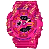 BABY-G BA-110TX少女時代漸層感霧狀腕錶-桃紅(BA-110TX-4A)