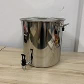 不銹鋼商用奶茶桶大容量粥桶湯桶帶龍頭豆漿桶(30*30/@777-7011)