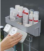 牙刷置物架衛生間牙膏多功能壁掛式 百搭潮品