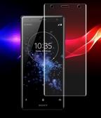 SONY/索尼Xperia XZ2手機貼膜