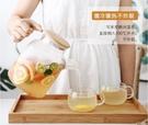 日式玻璃冷水壺套裝耐熱泡茶壺涼開水杯壺家用涼水壺大容量壺杯子Mandyc