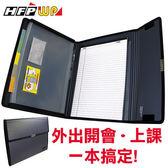7折 HFPWP 筆記型多功能經理夾 風琴夾+筆記本 環保無毒材質 F7000