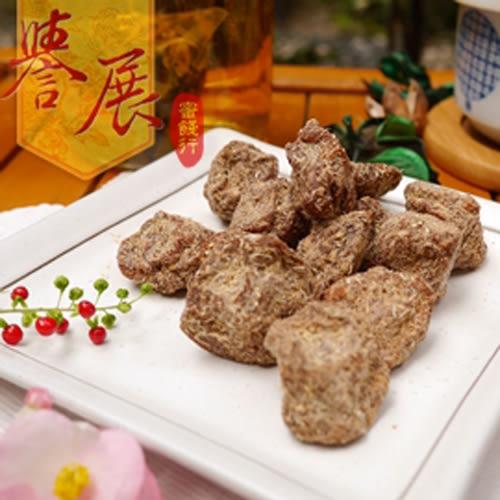 【譽展蜜餞】黃果梅 300g/100元