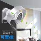 風扇家用靜音新款掛壁式電風扇無扇葉搖頭對流循環扇桌面台式