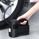 【店長推薦】車載充氣泵便攜式打氣泵大功率數顯輪胎打氣機智慧無線電動打氣泵
