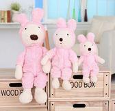 娃娃屋樂園~Le Sucre法國兔砂糖兔(新款粉紅毛毛兔款)45cm450元另有30cm60cm