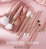 化妝刷 化妝刷套裝眼影刷腮紅散粉刷子粉底套刷唇刷眉刷美妝工具全套套裝 京都3C
