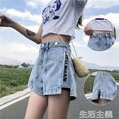 熱褲 高腰牛仔短褲女夏寬鬆新款潮ins超顯瘦百搭網紅泫雅風a字熱褲 生活主義