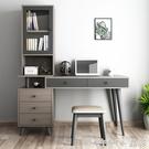 電腦桌北歐簡約書桌書櫃書架一體組合桌臺式電腦桌家用辦公可伸縮學習桌LX 晶彩 99免運