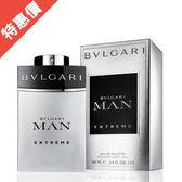 BVLGARI 寶格麗 MAN EXTREME 極致當代男性淡香水 100ml (71556)【娜娜香水美妝】S80001