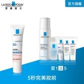 理膚寶水 全護清透亮顏妝前防曬隔離乳UVA PRO 30ml 控油美肌組 (玫瑰亮顏) 強效防護