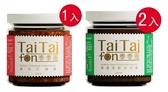 【泰泰風】打拋醬1罐、檸檬魚蒸醬2罐(3入組合)