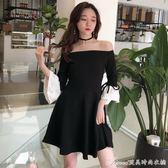 春季新款女裝性感一字領露肩氣質黑白拼接喇叭袖學生A字洋裝女艾美時尚衣櫥