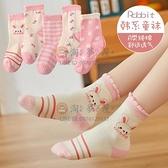 女童襪子兒童純棉中筒襪秋冬季男童嬰兒寶寶童襪夏薄款網眼襪【淘夢屋】