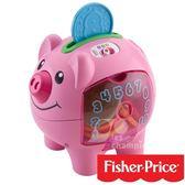 費雪 Fisher-Price 智慧學習小豬撲滿