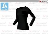 【速捷戶外】《ODLO》 152021 機能銀纖維長效保暖排汗內衣 - 女圓領 黑