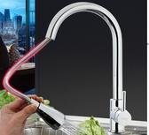 廚房抽拉式水龍頭冷熱家用水槽洗菜盆可伸縮全銅旋轉萬向龍頭防濺旋轉冷 潮流衣舍