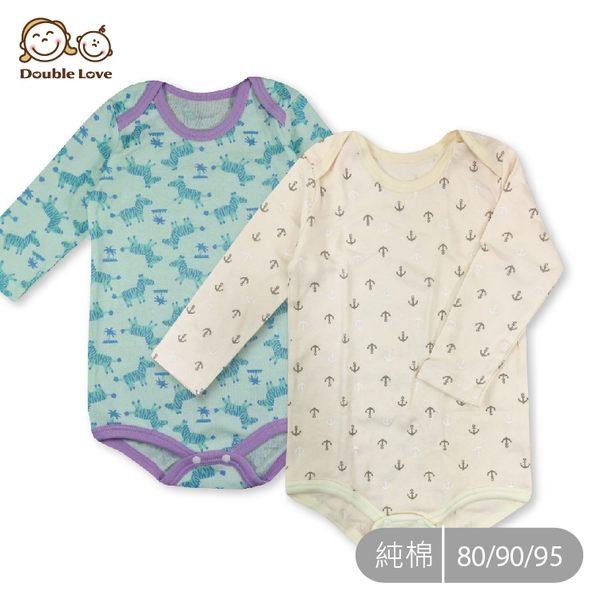 長袖 純棉包屁衣 日本 連身衣 兔裝 (新生兒 紗布衣) 嬰兒用品 寶寶【GE0002】