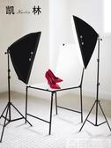 凱林攝影棚補光燈拍照柔光燈箱產品拍攝道具套裝小型便攜器材大型產品LX 玩趣3C